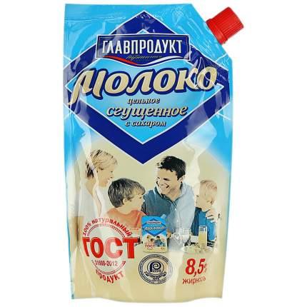 Молоко Главпродукт гост сгущенное 8.5% с сахаром 270 г