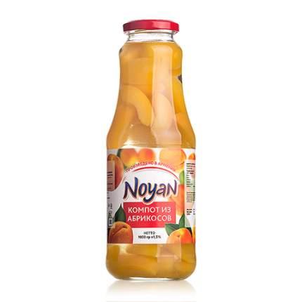 Компот Noyan из абрикосов 1050 г