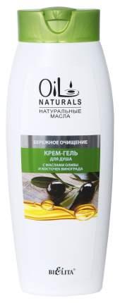 Гель для душа Белита Oil Naturals C маслами оливы и виноградных косточек 430 мл