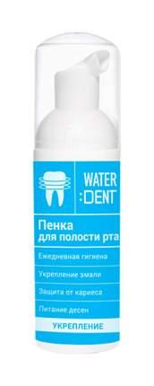 Освежитель для полости рта Global white Waterdent  Укрепление эмали 50 мл
