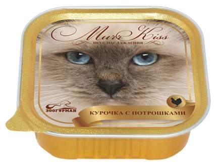 Консервы для кошек ЗООГУРМАН Murr Kiss, курица, 15шт, 100г