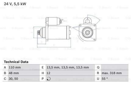 Стартер Bosch 0 986 021 490