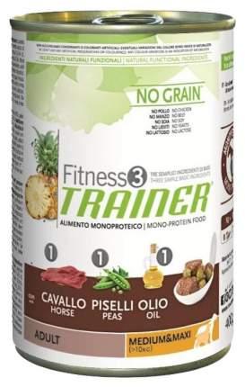 Консервы для собак TRAINER Fitness3 Medium/Maxi Adult, конина, горох, 400г