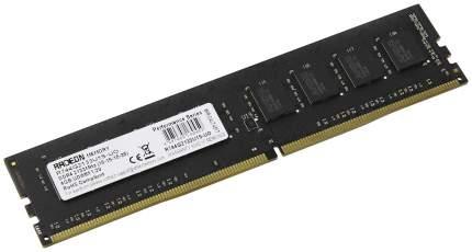 Оперативная память AMD Radeon R7 Performance R744G2133U1S-UO