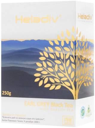 Чай Heladiv earl grey pekoe 250 г
