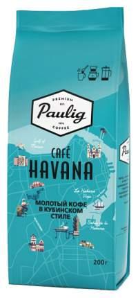 Кофе молотый Paulig havana 200 г