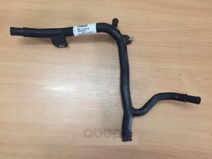 Шланг системы охлаждения VAG 06A121065DP