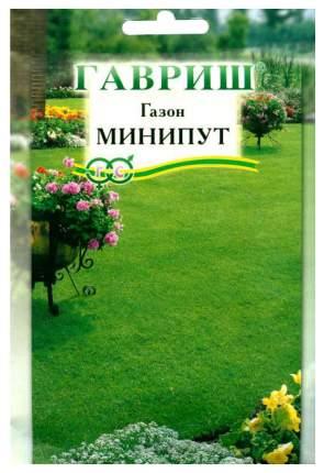 Семена Газон Минипут, 20 г Гавриш