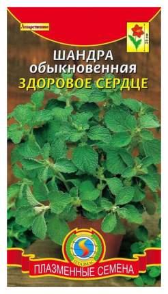 Семена Шандра обыкновенная Здоровое сердце, 0,05 г Плазмас