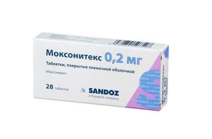 Моксонитекс таблетки, покрытые оболочкой 0,2 мг 28 шт.