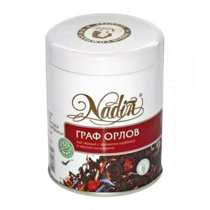 Чай черный листовой Nadin граф Орлов 75 г