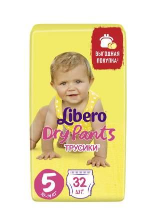 Подгузники-трусики Libero Dry Pants Size 5 (10-14кг), 32 шт.