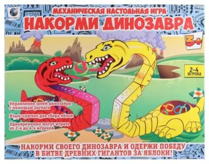Настольная игра Наша игрушка Накорми динозавра Y1309