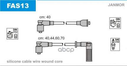 Комплект проводов зажигания JANMOR FAS13