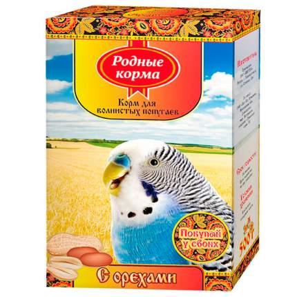 Корм для волнистых попугаев РОДНЫЕ КОРМА  500 г с орехами