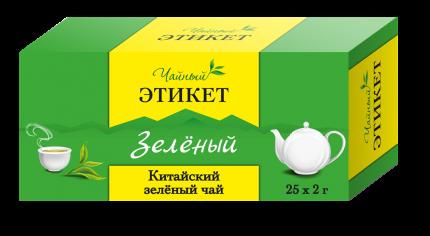 Чай зеленый Этикет китайский 25 пакетиков