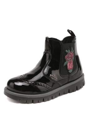 Ботинки IMAC, цв.черный, 26 р-р.