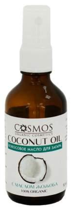 Масло для загара Cosmos Cosmetics Кокосовое с маслом жожоба 50 мл