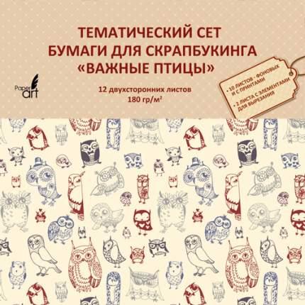 """Бумага для скрапбукинга """"Важные птицы"""" (33х33 см, 12л, 180 г/м), НБС12400"""