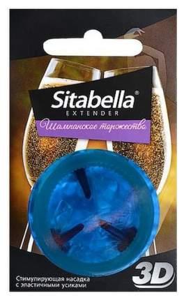 Презерватив-насадка Sitabella 3D Шампанское торжество