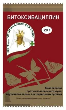 Средство для защиты от колорадского жука Зеленая аптека садовода Битоксибациллин 20 г