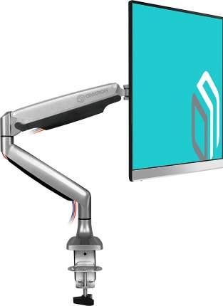 Кронштейн для монитора ONKRON G100S Grey