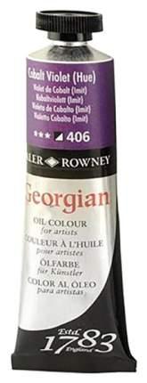 Масляная краска Daler Rowney Georgian кобальт фиолетовый имитация 75 мл