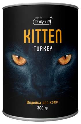 Сухой корм для котят Dailycat Unique line Kitten, индейка, 0,3кг