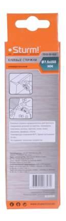 Клеевые стержни для клеевых пистолетов Sturm! 7010-05-06S