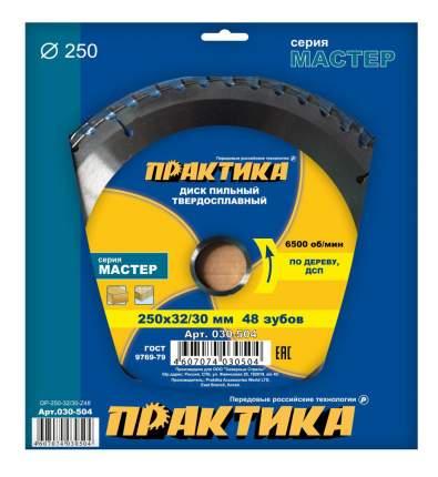 Диск по дереву для дисковых пил Практика 030-504