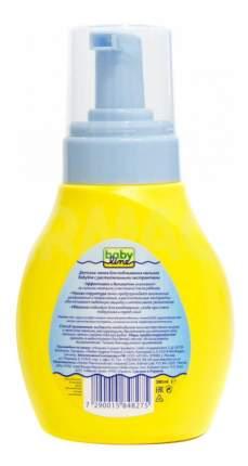 Детская пенка babyline для подмывания малыша с растительными экстрактами, 280 мл