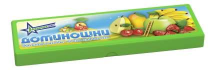 Доминошки фрукты и ягоды