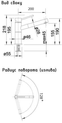 Смеситель для кухонной мойки Blanco ALTA-S Compact 518407 хром