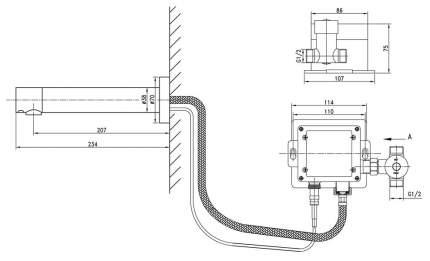 Смеситель для раковины LEMARK Project LM4651CE хром