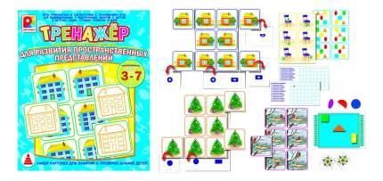 Семейная настольная игра Радуга Тренажер для развития пространственных представлений