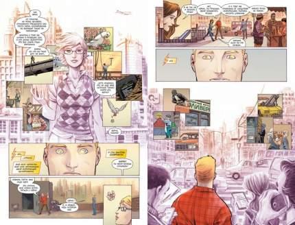 Графический роман Флэш. Книга 1, Только вперёд