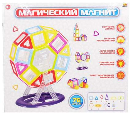 Конструктор ABtoys Магический магнит 76 деталей PT-00751