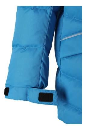 Куртка Reima пуховая для мальчика Janne синяя 146 размер