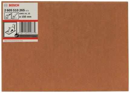 Вытяжной кожух Bosch 150 ММ 2605510265