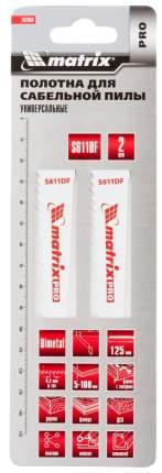 Полотно пильное для сабельных пил MATRIX S611DF 125 4,3 мм 2 шт 782004
