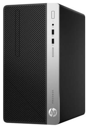 Системный блок HP ProDesk 400 G4