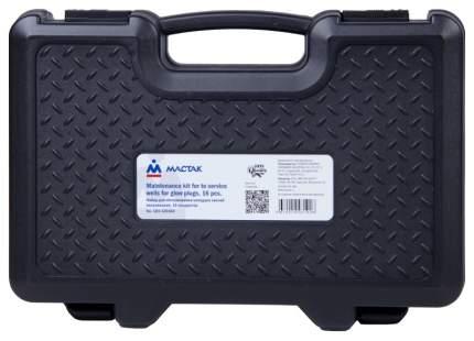 Набор инструментов для автомобиля МАСТАК 103-12016C