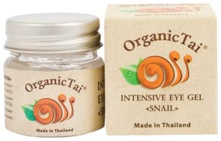 Гель для глаз OrganicTai с экстрактом улитки 30 мл