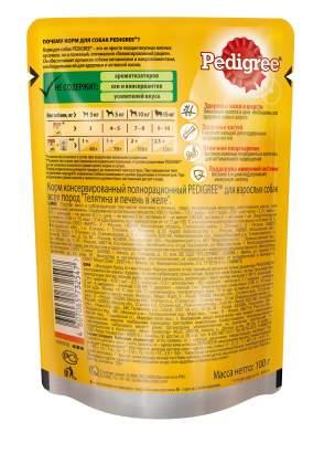 Влажный корм для собак Pedigree, телятина, печень, 24шт, 100г