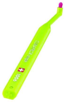 Зубная щетка Curaprox CS 1006 Single & Sulcular, цвет в ассортименте