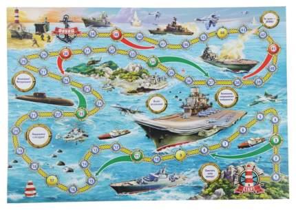 Семейная настольная игра Умка Морской Бой