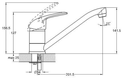 Смеситель для кухонной мойки G.Lauf 4P4-A043, хром