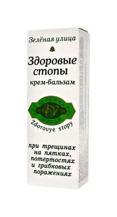 Крем-бальзам Здоровые стопы 75 мл