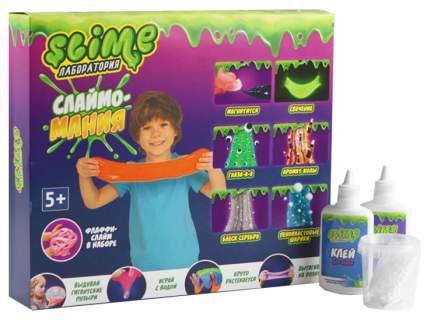 """Большой набор для мальчиков 6 в 1 """"Slime лаборатория"""""""