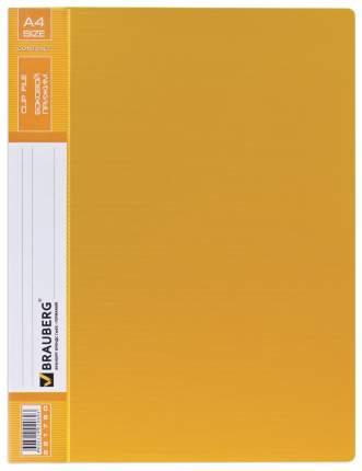 Папка с прижимным механизмом Brauberg Contract 221790